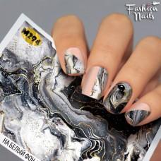 Tatuaj Unghii Metallic-294