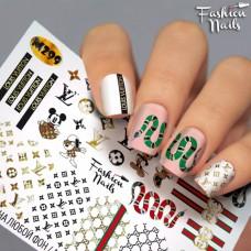 Tatuaj Unghii Metallic-299
