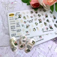 Tatuaj Unghii Metallic-302