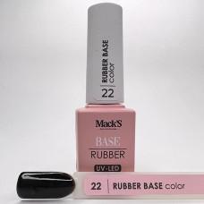 Base coat UV de unghii, 12 ml, Rubber Base Color M...