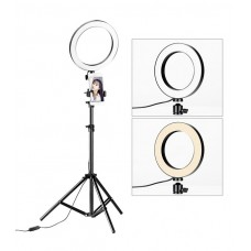 Lampa circulara LED, Ring Lamp, cu lumina calda/rece.