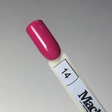 Oja semipermanenta Macks Lux Gel Polish 0014, Roz, 10 ml