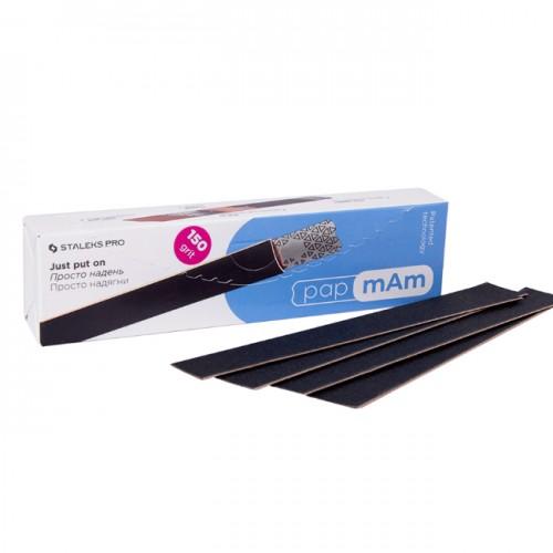 Set rezerve-pila PAPMAM pentru pila metalica (baza) MBE-20, Staleks, Abrazivitate-150